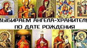 Как просить стоя у иконы