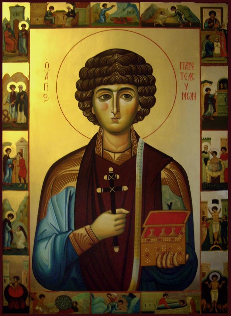 Молитва пантелеймону православие ру