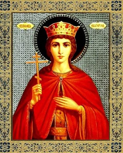 Святая великомученица Екатерина икона