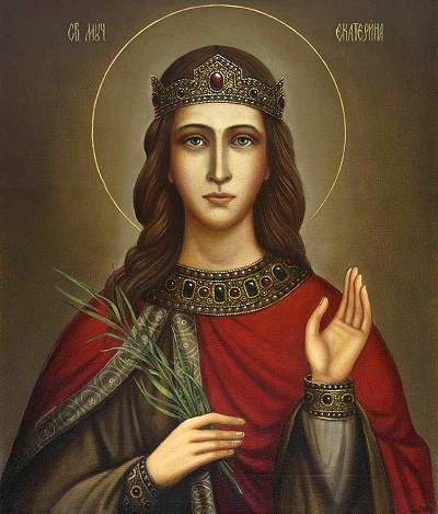Молитва святому мученице екатерине