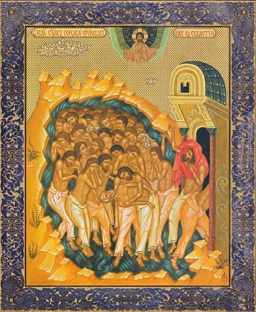 Икона Севастийских мучеников: в чем помогают и о чем молится, значение и история, память