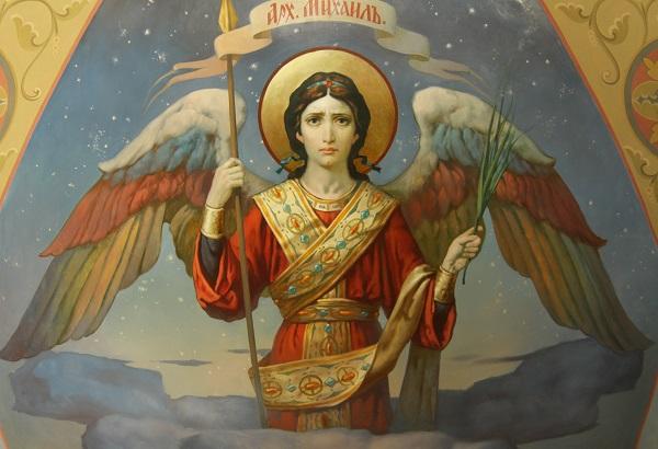 Молитва архангелу михаилу за болящего