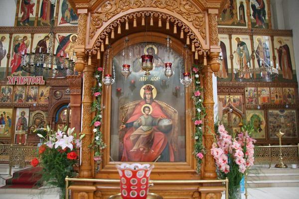Державная икона божией молитва