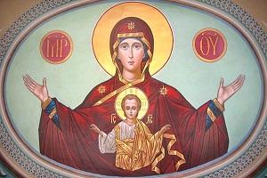 Икона знамение ее значение молитва