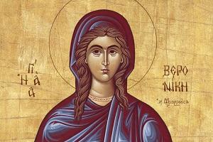 Именины Вероники в православии, день ангела Вероники и значение имени по церковному календарю, как крестить Веронику в православной церкви