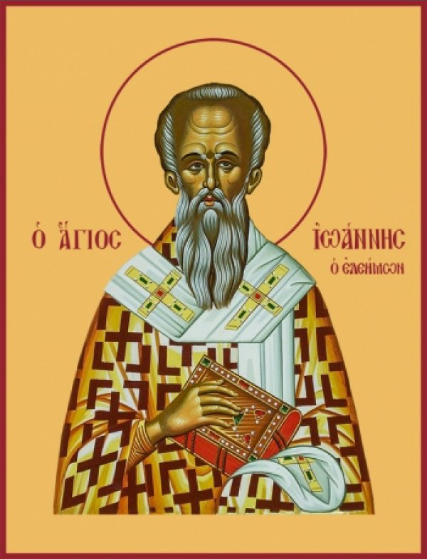 Икона Иоанну Милостивому