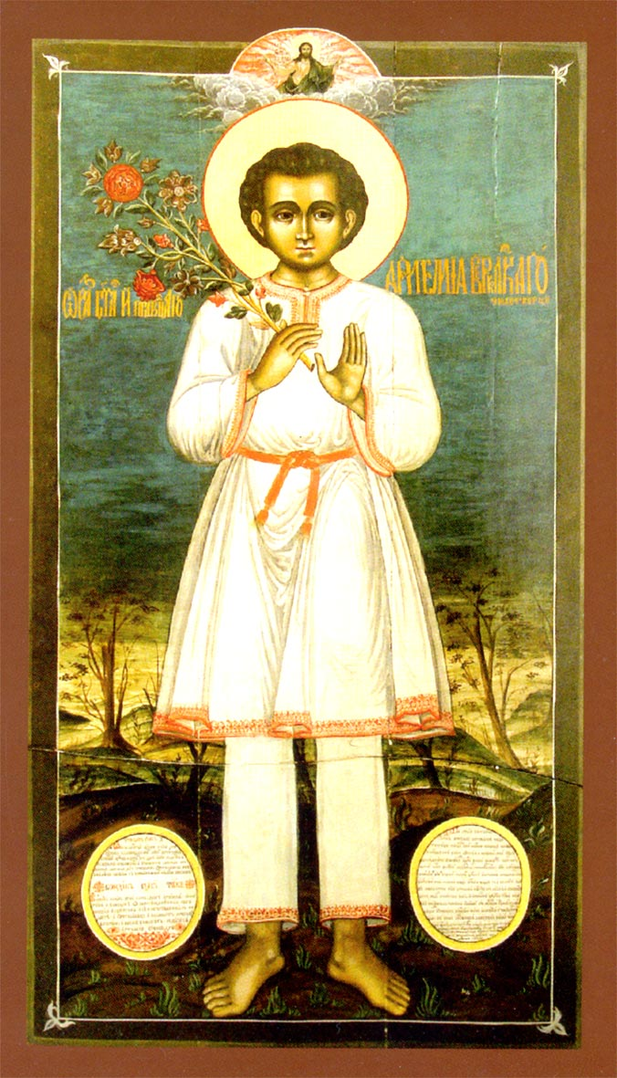 Артемий Веркольский - икона