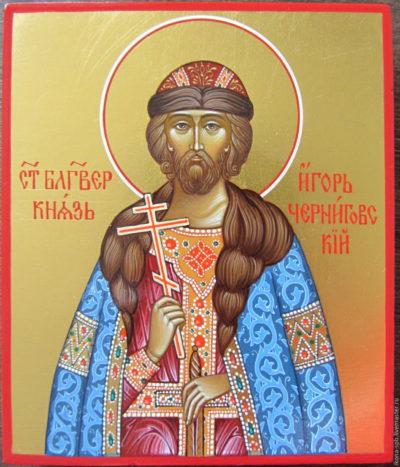 Икона Благоверного князя Игоря