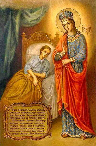 Икона Божией Матери «Целительница»