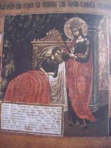 Икона Божией Матери «Целительница» в храме