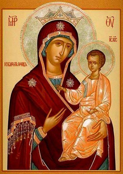 Икона Избавительница