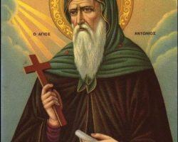 Икона Антония Великого