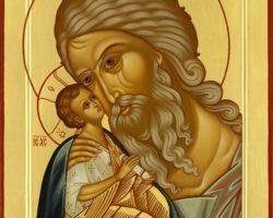 Икона святого Симеона Богоприимца