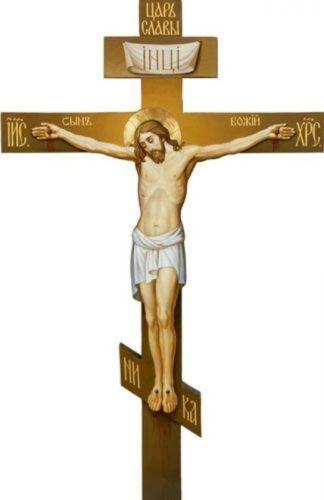 Честный и Животворящий Крест Господен