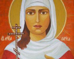Святая мученица Лариса Готфская