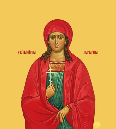 Маргарита мученица