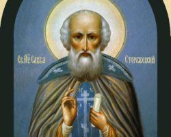 Икона Саввы Сторожевского