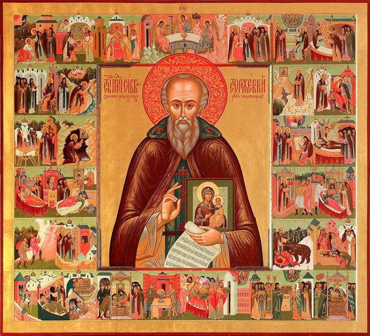 Савва Сторожевский икона с житием
