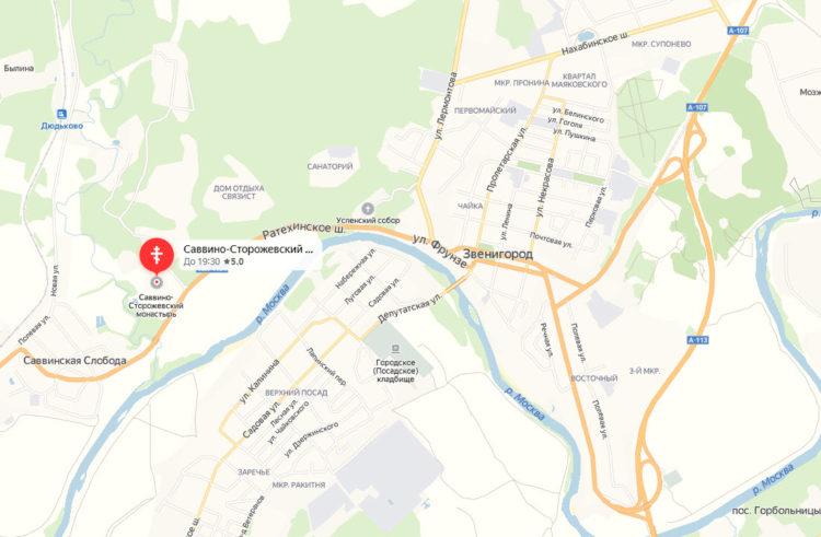 Саввино-Сторожевский монастырь на карте