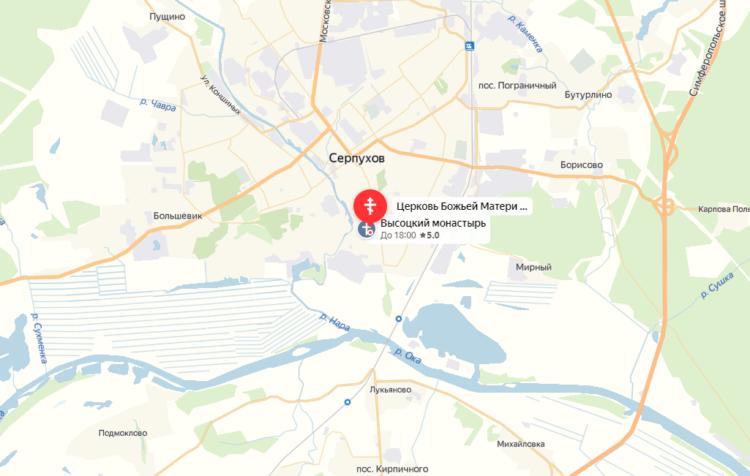Серпуховский монастырь на карте