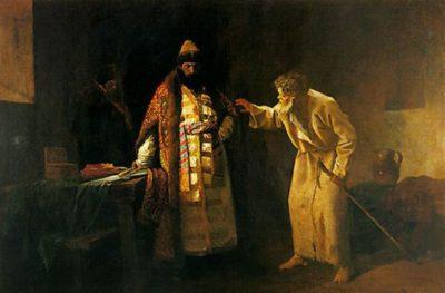 Василий Блаженный и Иван Грозный