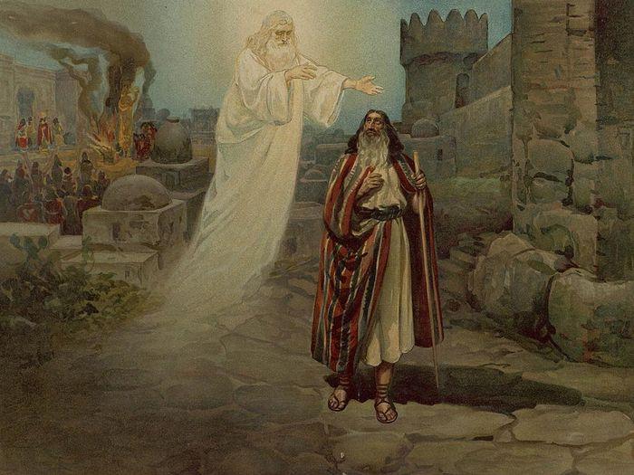 Яление Господа Аврааму