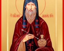 Икона Агапита Печерского