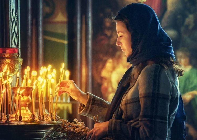 Молитва перед уходом в монастырь