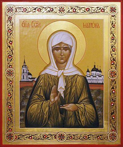 Икона Матрона Московкая