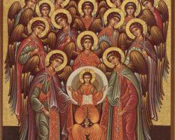 Икона всем Святым небесным силам