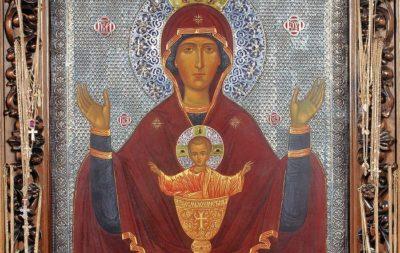 """Икона Богородице """"Неупеваемая Чаша"""""""