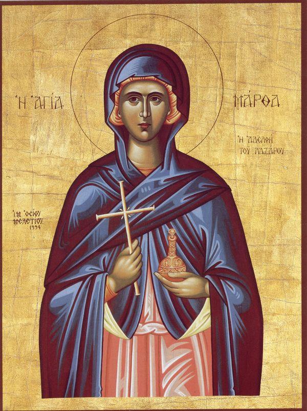 Икона Святой Марте
