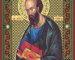 Икона Апостолу Павлу
