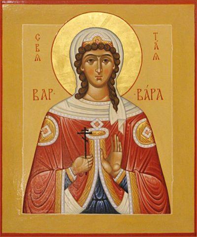 Икона Варвары великомученицы