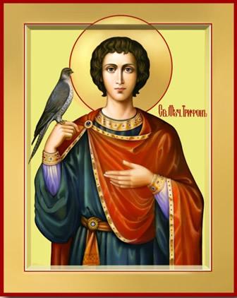 Икона Святому Трифону