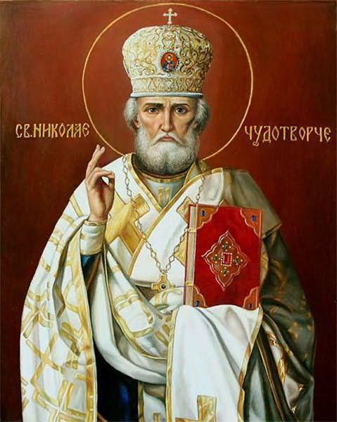 Икона Святителю Николя Чудотворцу