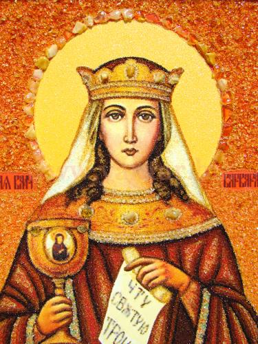 Святая Варвара Илиопская