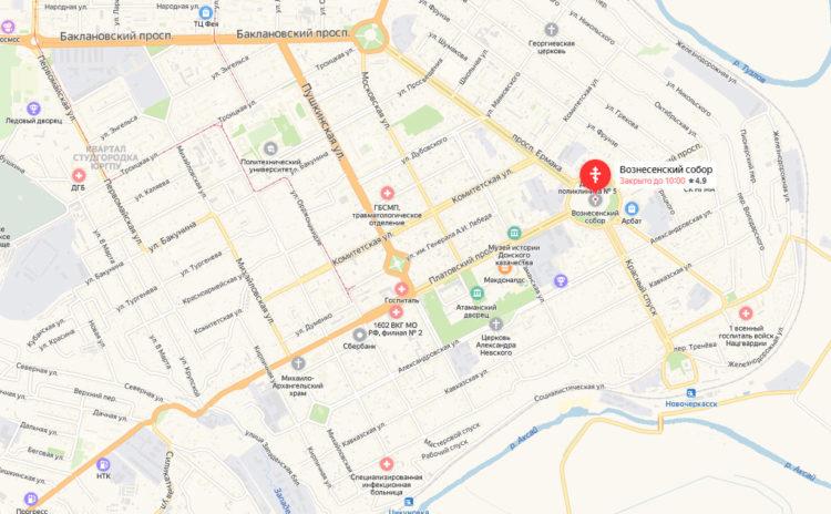 Вознесенский собор Новочеркасск на карте