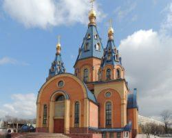 Храм Державной иконы Божией Матери в Чертанове внутри