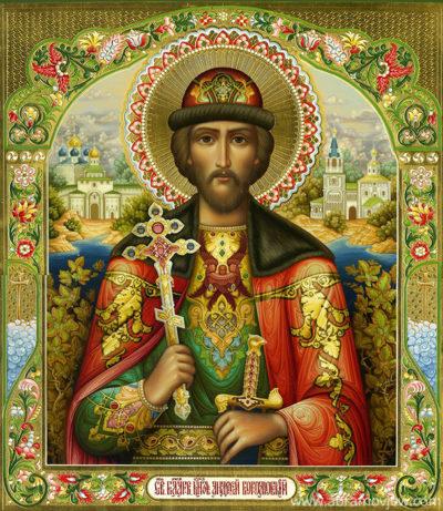 Икона Андрея Боголюбского