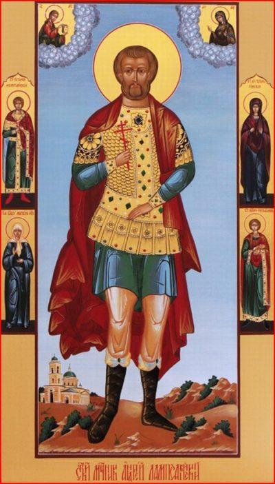 Икона Андрея Лампсакского