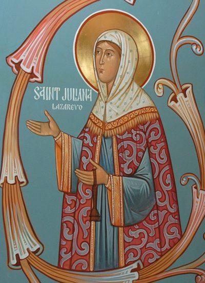 Икона Иулиании Лазаревской, Муромской