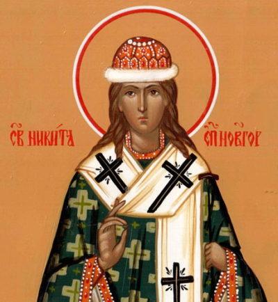 Икона Никиты епископа Новгородского