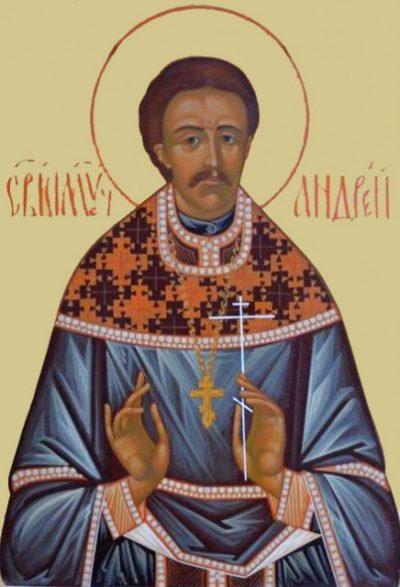 Икона Священномученика Андрея Добрынина