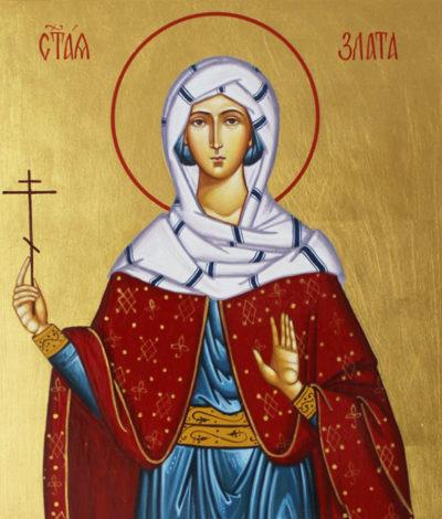 Икона Святой Златы Могленской