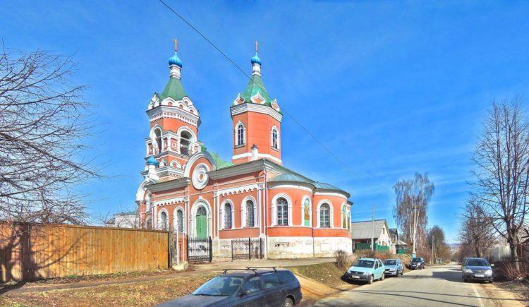 Церковь Иоакима-и-Анны