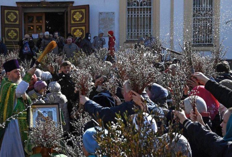 Когда отмечают праздник верующие православные