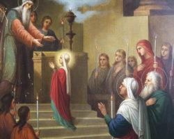 Введение во храм Пресвятой Богородицы: все о празднике в православии