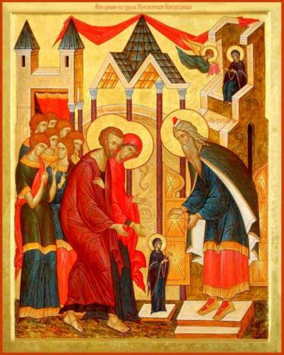 Что говорится в Евангелии